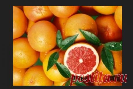 «Можно ли есть грейпфрут при сахарном диабете 1 и 2 типа Грейпфрут при диабете В состав грейпфрута входят практически все витамины, минеральные элементы, пектины, флавоноиды, аминокислоты и пигменты. Эфирные масла и органические кислоты, входящие в состав продукта, не только придают ему приятный вкус и аромат, но и благотворно влияют на организм человека. В грейпфруте гораздо больше витамина C, чем в лимонах, поэтому его очень полезно кушать диабе...