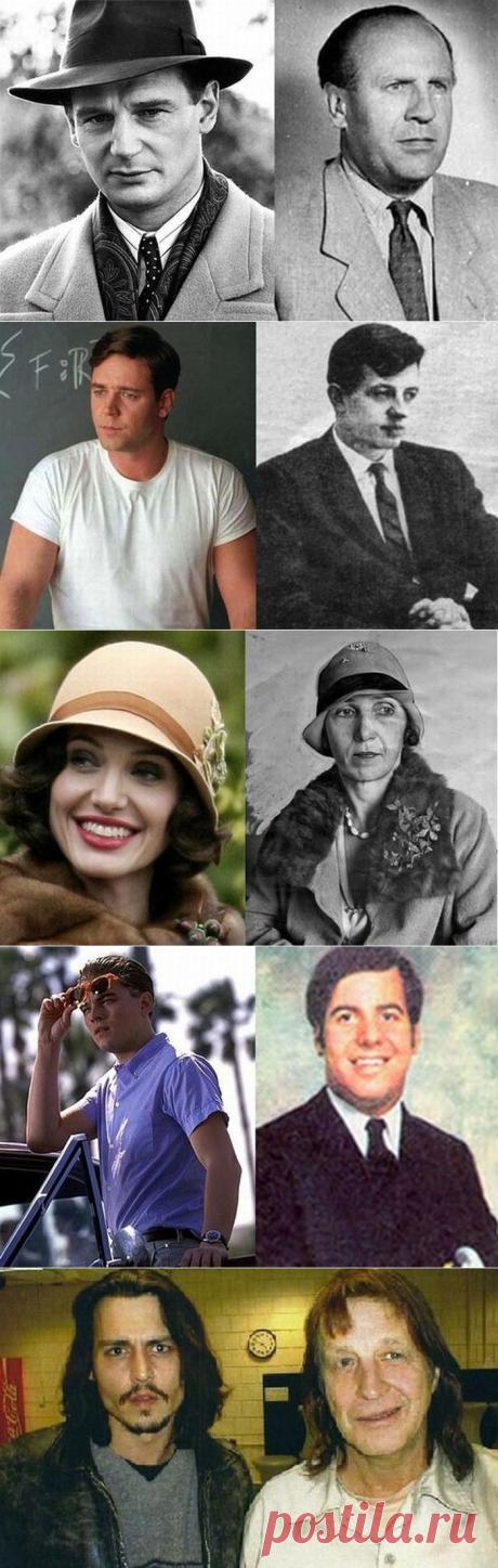 Главные герои фильмов и их реальные прототипы