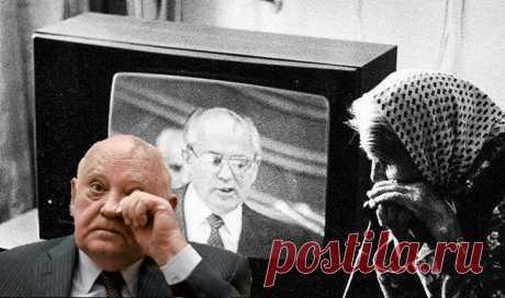 Беловежская пуща, новогодняя война в Тбилиси и упразднение СССР (декабрь 1991) | Политический калейдоскоп | Яндекс Дзен Автор исследования: Николай Руцкой. Вспомним Беловежскую пущу 8 декабря 1991, когда провозгласили так называемый Славянский Союз, потом переименованный в СНГ – смерть Советского Союза де-факто. СНГ оказался нежизнеспособным, так как появился в затменное время, впрочем, это входило в замыслы создателей этого государственного образования. 26 декабря 1991 – смерть СССР де-юре...
