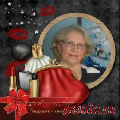 Лариса Будрина