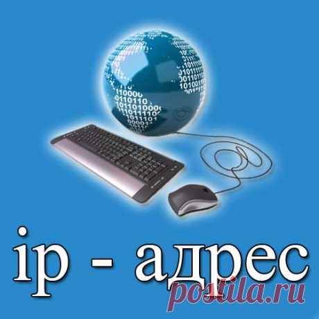 Профессиональная и высококвалифицированная компания ProHoster предлагает вам легко и быстро купить IPv4 адрес. А аренда IP-адреса на длительный срок в нашей компании дает дополнительный бонус в виде приличной скидки. Благодаря ProHoster, вы можете купить IPv4 и IPv6 адреса по низким ценам и получить все самое необходимое для решения ваших задач