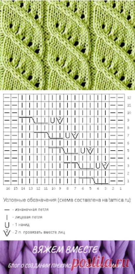 1000 идей для вязания спицами: Ложная коса с описанием и схемой