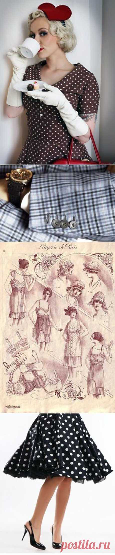 THE INTERESTING FACTS FROM FASHION HISTORY.