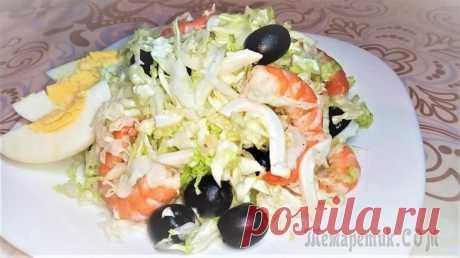 Вкуснейший новогодний салат без майонеза с морепродуктами