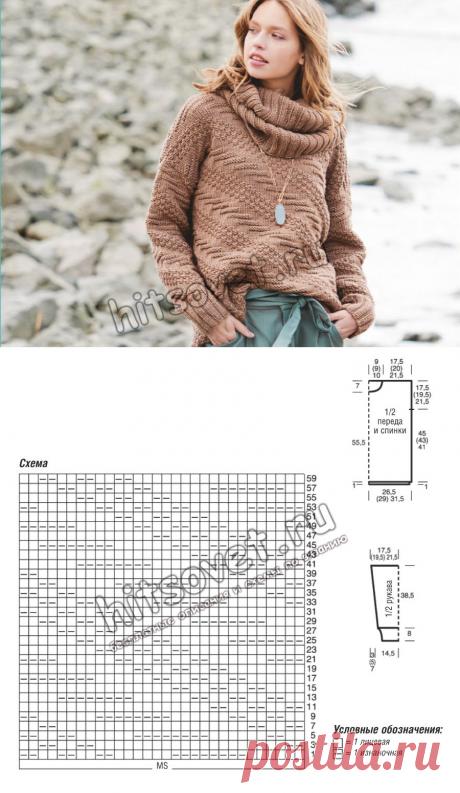 Пуловер с диагональным рельефным узором и снуд - Хитсовет