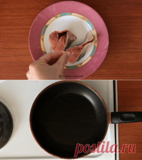Как приготовить горбушу без масла. Быстрые сочные стейки | Маша Милавина | Яндекс Дзен