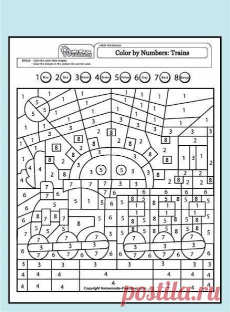 РАСКРАСКИ ПО ЧИСЛАМ Раскраски по числам от в пределах 10 для маленьких любителей раскрасок.