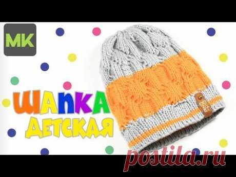 ИНТЕРЕСНАЯ ДЕТСКАЯ ШАПКА НА ВЕСНУ / Подробный пошаговый МК по вязанию детской шапки спицами