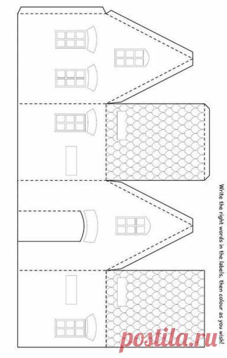 Бумажные домики. шаблоны — Поделки с детьми