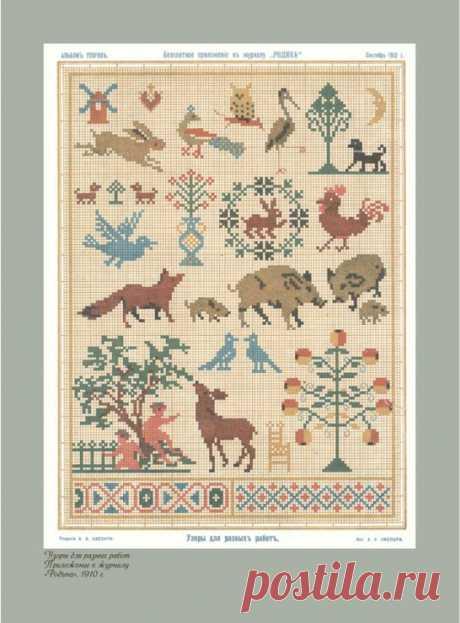 (6) Gallery.ru / Фото #60 - Старинные узоры для вышивания. - tigerfairy