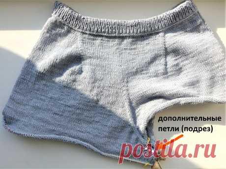 Как вязать брюки без швов | SIBKNITTING // Канал о вязании | Яндекс Дзен