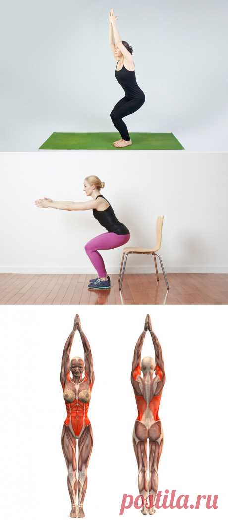 """Exercise \""""Rider\"""" — the superburner of fat! That folds left, raise hands up, and then …"""