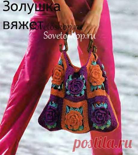 Вязаная сумка из цветочных мотивов СВЕТОСКОП —масса разных вязаний на крючке.(ссылки)