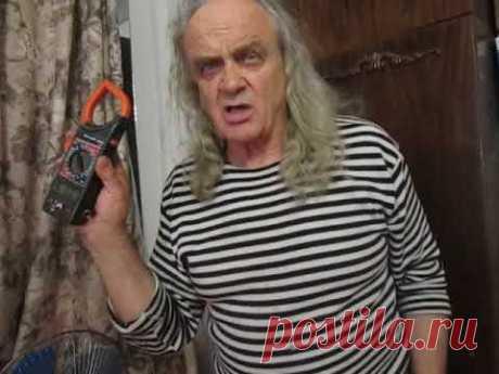 Валерий Спинчевский, отопление галогенками часть 3