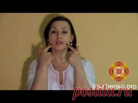 Лимфодренажный массаж лица. Маргарита Левченко.