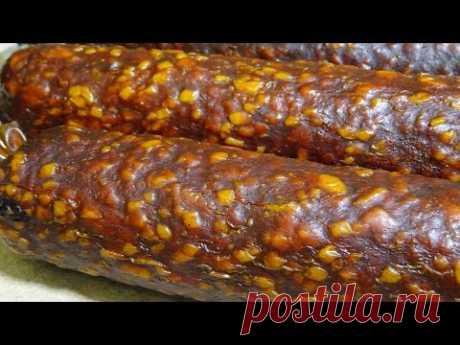 Сырокопченая свиная колбаса
