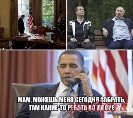 Разное )))
