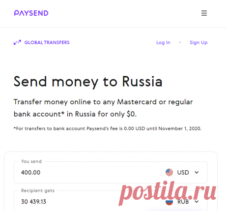 Send money online globally for only £1, $2 or €1.5 | Paysend Global Transfers