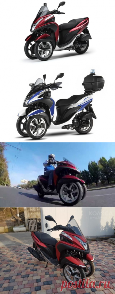 Скутер Yamaha Tricity 125: характеристики и отзывы - Topkarting.ru