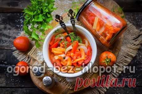 """Салат """"Парамониха"""" на зиму, рецепт с фото"""