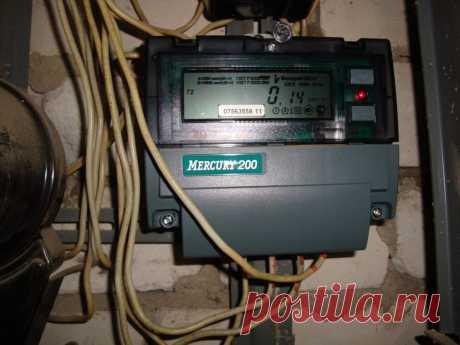 Кому выгодны многотарифные счетчики электроэнергии