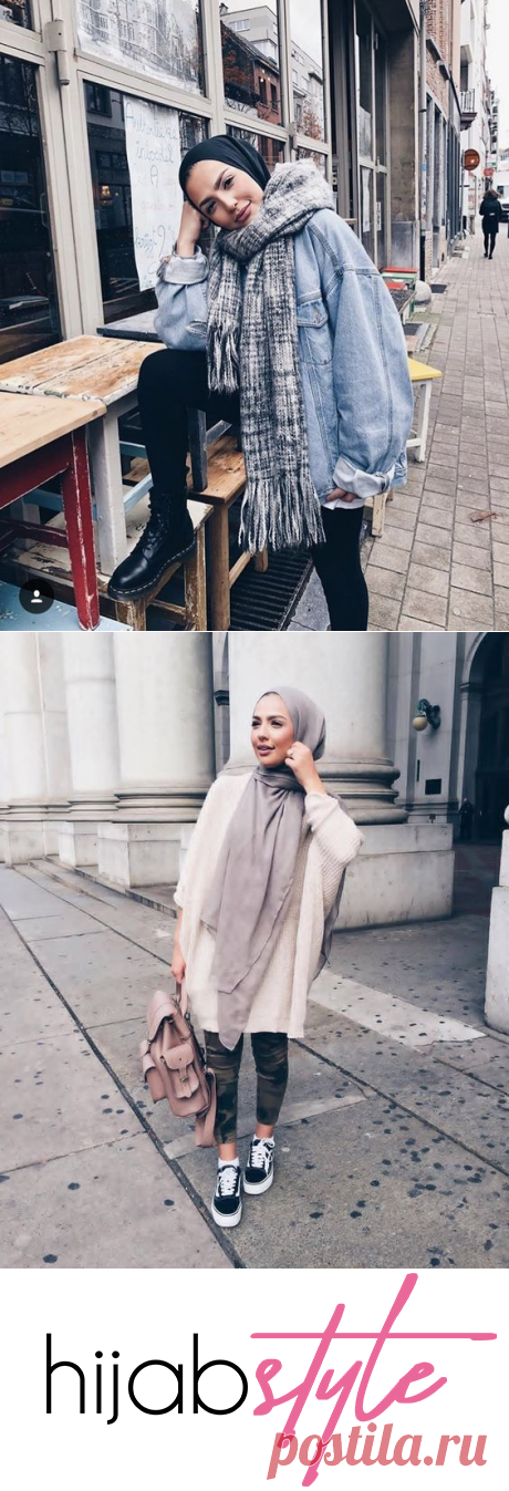 How to Style Hijab Outfit For Winter On This Season - Hijab-style.com