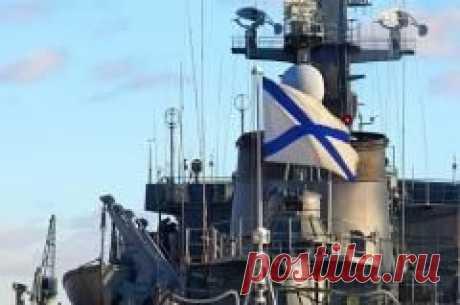 """Сегодня 01 июня отмечается """"День Северного флота ВМФ России"""""""