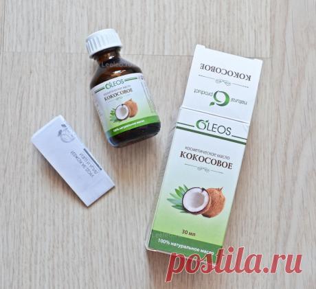 Обзор кокосового косметического масла от Oleos