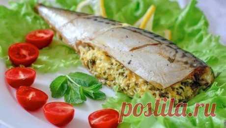 Как приготовить вкусную фаршированную скумбрию Вкусная и очень полезная рыбка!