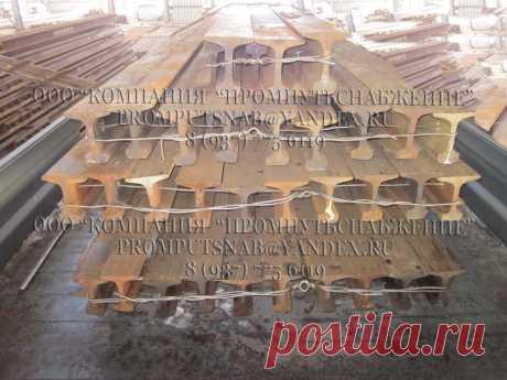 Старогодние, лежалые рельсы с резерва или хранения, купить рельсы бу | ПромпутьСнабжение Правила приемки и комплектации старогодных рельс, согласно нормативных документов об использовании старогодных рельс на ж/д МПС России от 2000г. 987 OO 454 13