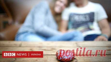 Блог психолога: как вовремя распознать нездоровые отношения и изменить правила игры - BBC News Україна Почему игра в идеальные отношения может закончиться разочарованием и как научиться быть собой с любимым человеком.