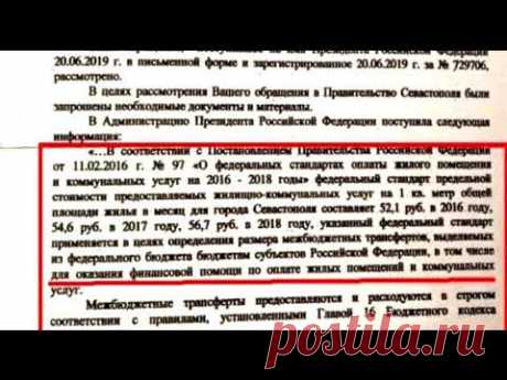 Взносы на капитальный ремонт отменены Приказом Министерства строительства и ЖКХ