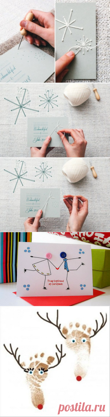 We make with children. Nice New Year's cards the hands