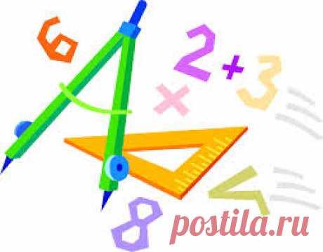 Школьные уравнения, которые может решить лишь 1 из 10 взрослых — Болтай