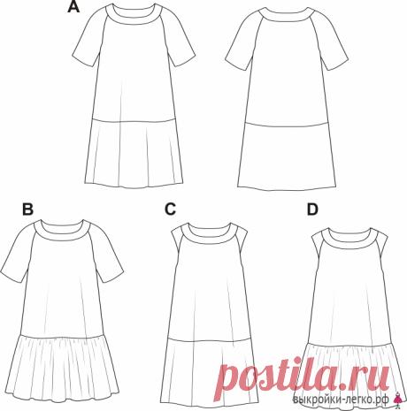2 в 1: Выкройка платья А-силуэта с рукавом-реглан (р-р 36-60)   Шить просто — Выкройки-Легко.рф