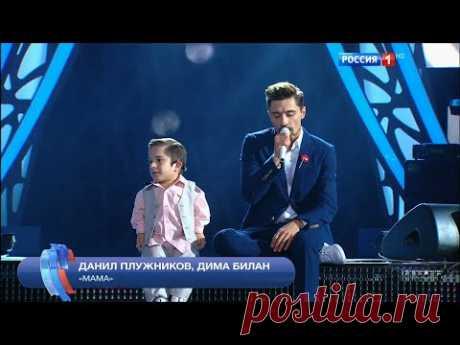 Диме Билану — 35: как он делает Голос незабываемым - Кино Mail.Ru