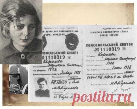 Гуля Королева:  подвиг советской киноактрисы под Сталинградом Казалось, эта девочка рождена для яркой, счастливой жизни, полной творческих успехов, славы, поклонников. Впрочем, жизнь ее действительно была яркой – она оказалась даже ярче, чем предполагалось изначально...