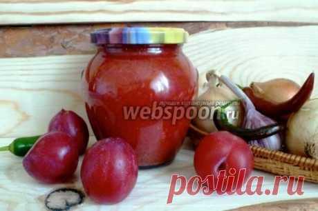 Свёкольный соус со сливами «Бордо» на зиму рецепт с фото, как приготовить на Webspoon.ru