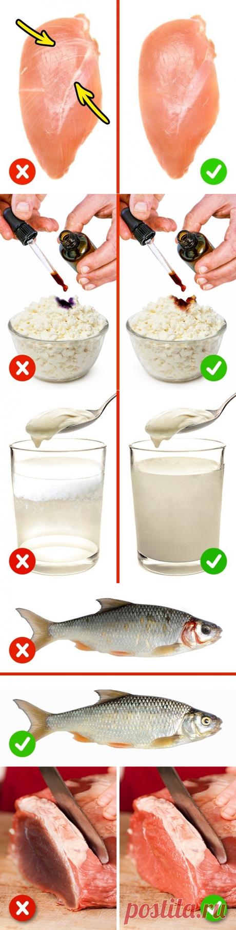 10 способов проверить качество продуктов, которые вы едите каждый день