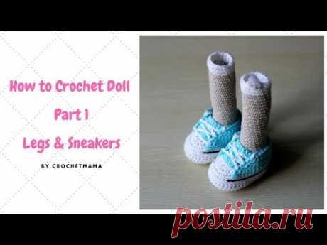 Crochet Amigurumi Doll (Part 1) Crochet Doll Shoes / Sneakers