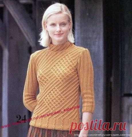 El pulóver femenino por los rayos