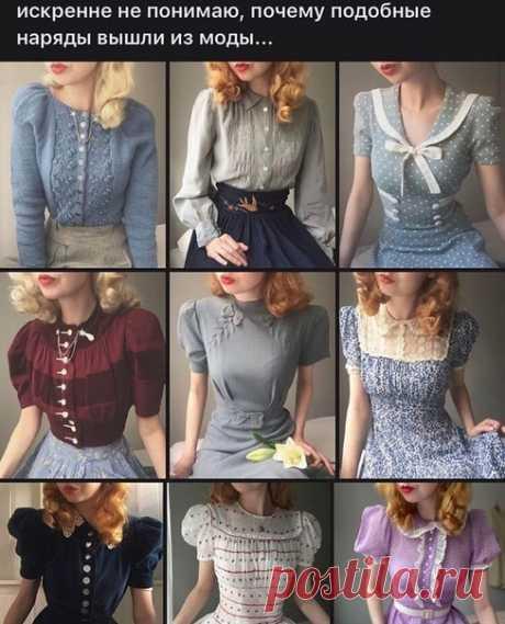Кажется сейчас наряды вообще вышли из моды, чем меньше одежды, тем больше пользуется спросом 🙊