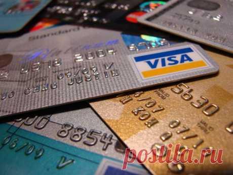 Кредитные карты – как их использовать? | Право и Финансы