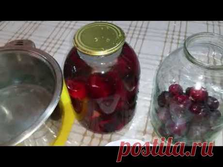 КОМПОТ ИЗ СЛИВ НА ЗИМУ Супер простой рецепт Заготовки на зиму/Кишга сливадан компот - YouTube