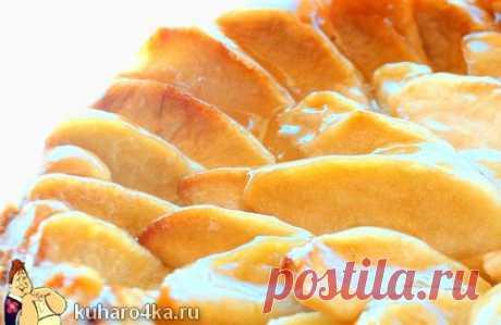 Вкуснейший яблочный пирог с карамелью