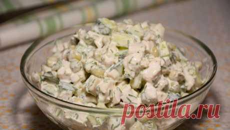 Простой и быстрый салат «Леди» за 5 минут (без майонеза) Салаты из куриного филе, как правило, не требуют много ингредиентов. Этот рецепт не исключение, ведь вам потребуются лишь огурец, горошек, куриное филе,
