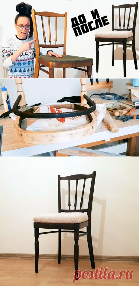 Переделка легендарного стула! За копейки! | Mary Wood — все своими руками! | Яндекс Дзен