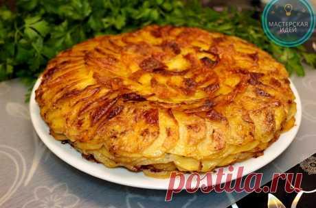 Просто картофель, лук и молоко, а получается очень вкусно и оригинально: показываю, как я готовлю картофель Буланжер | Мастерская идей | Яндекс Дзен