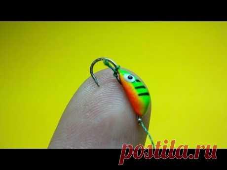 Как быстро привязать мормышку   Зимняя рыбалка   Fishing Knots - YouTube