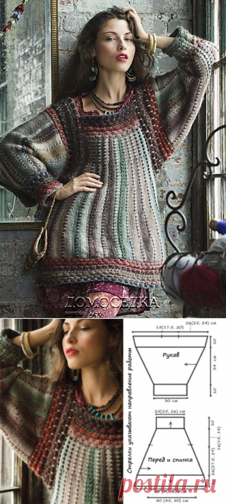 Beautiful tunic spokes   STAY-AT-HOME